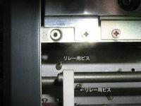 P1010019