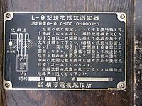 P1010336