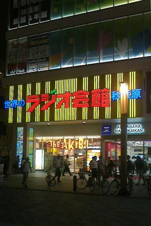 Akiba0003