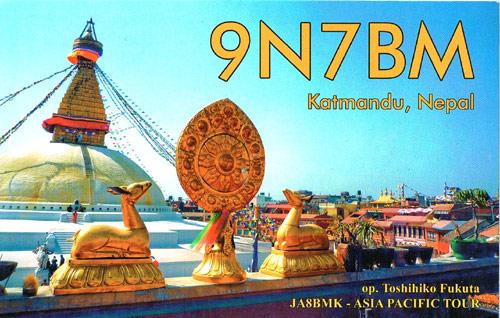 9n7bm2